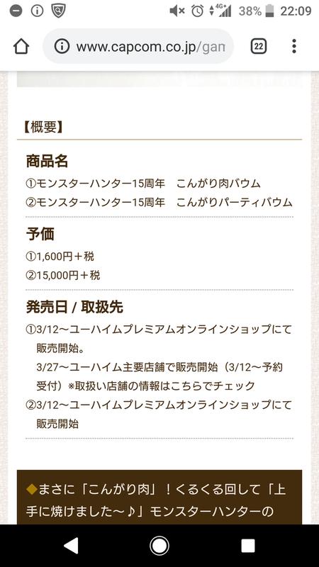 f:id:ichigo_games:20190312043833j:image