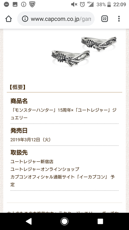 f:id:ichigo_games:20190312043840j:image