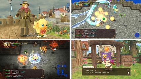 f:id:ichigo_games:20190323174442j:image