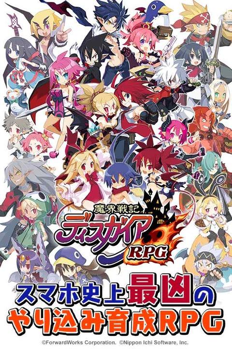 f:id:ichigo_games:20190325144908j:image
