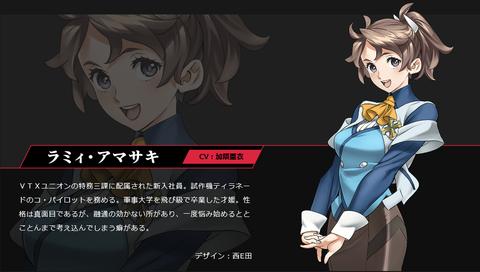 f:id:ichigo_games:20190327141605j:image