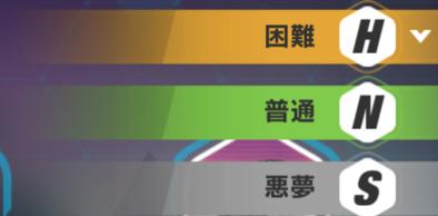 f:id:ichigo_games:20190327223112j:image