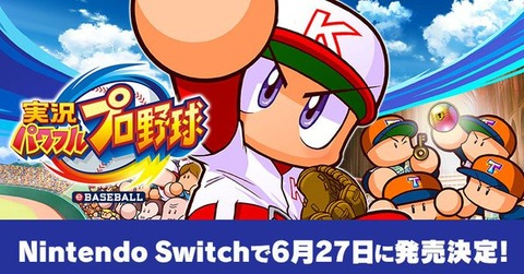f:id:ichigo_games:20190327223137j:image