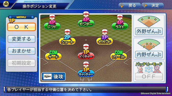f:id:ichigo_games:20190327223142j:image