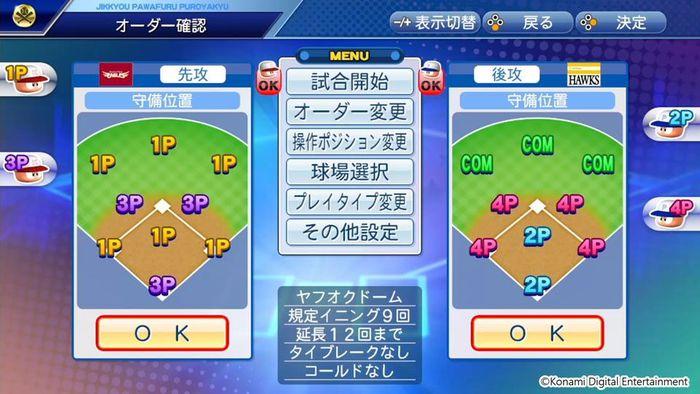 f:id:ichigo_games:20190327223146j:image