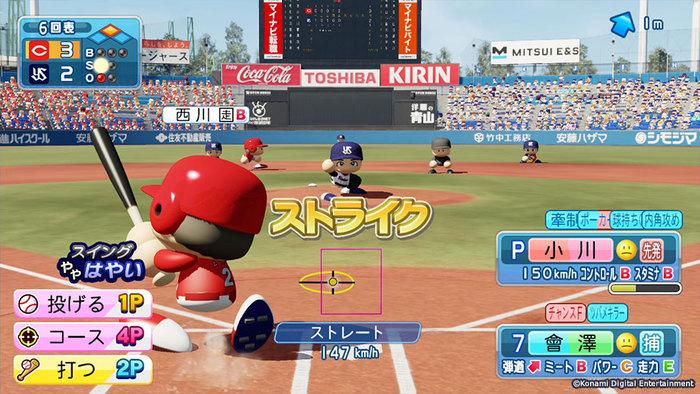 f:id:ichigo_games:20190327223154j:image