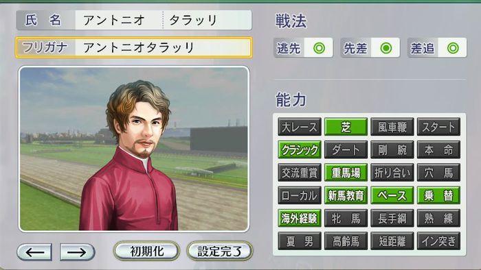 f:id:ichigo_games:20190329003821j:image
