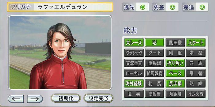 f:id:ichigo_games:20190329003831j:image