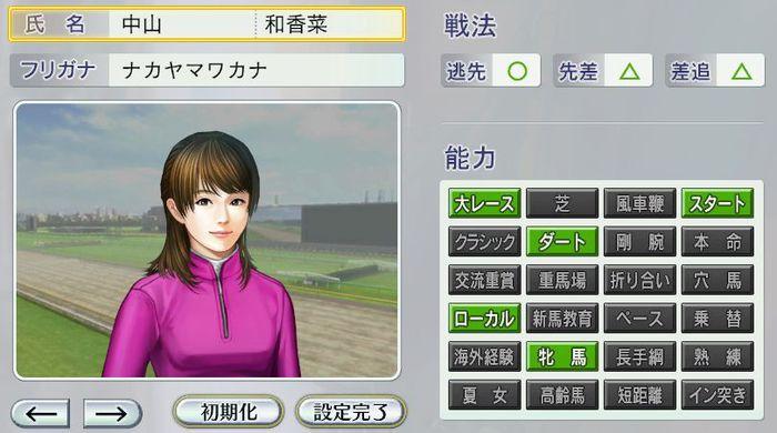 f:id:ichigo_games:20190329003840j:image