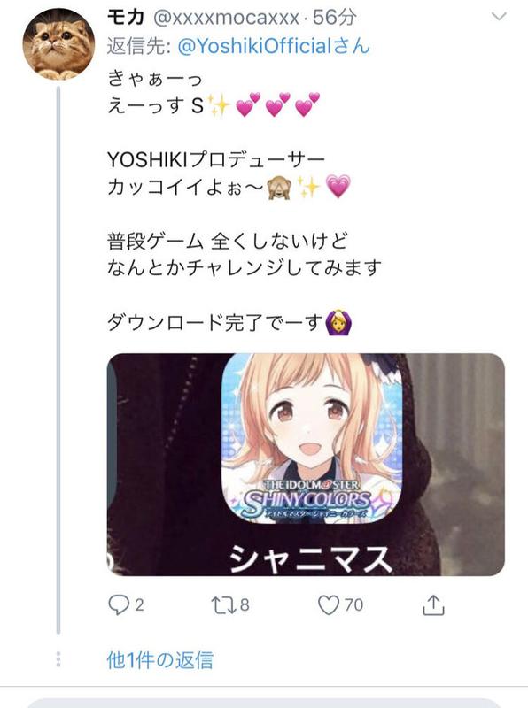 f:id:ichigo_games:20190329141316j:image