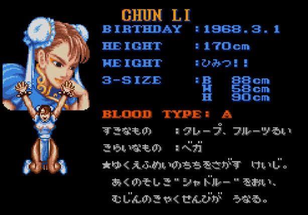 f:id:ichigo_games:20190330002604j:image