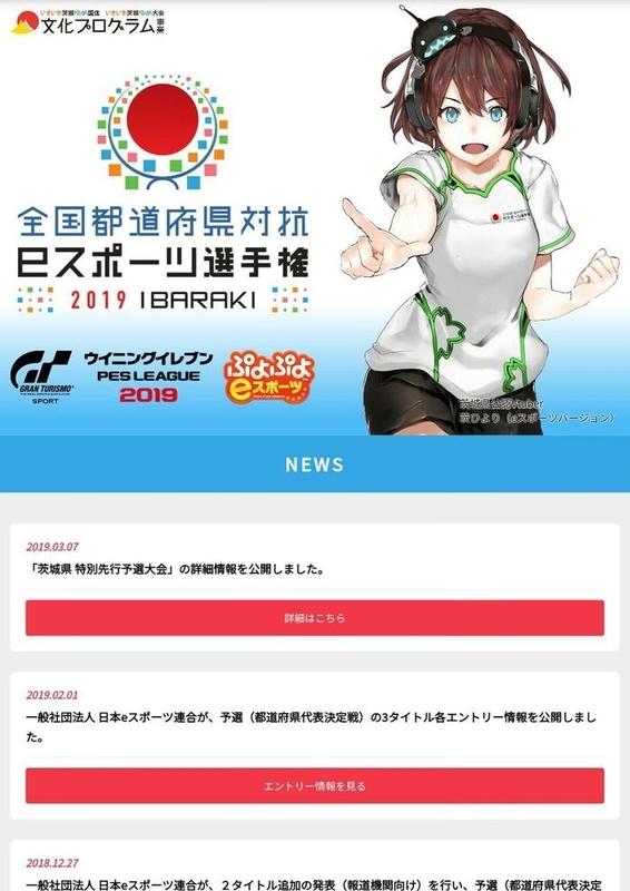 f:id:ichigo_games:20190402144405j:image