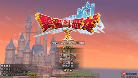 f:id:ichigo_games:20190407190045j:image