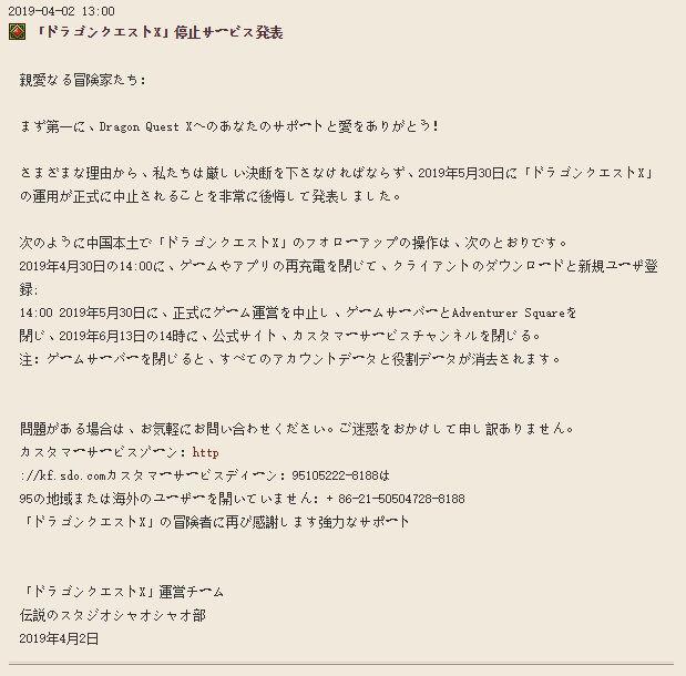 f:id:ichigo_games:20190407190050j:image