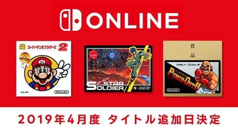 f:id:ichigo_games:20190407190113j:image