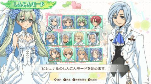 f:id:ichigo_games:20190409143401j:image