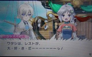 f:id:ichigo_games:20190409143427j:image
