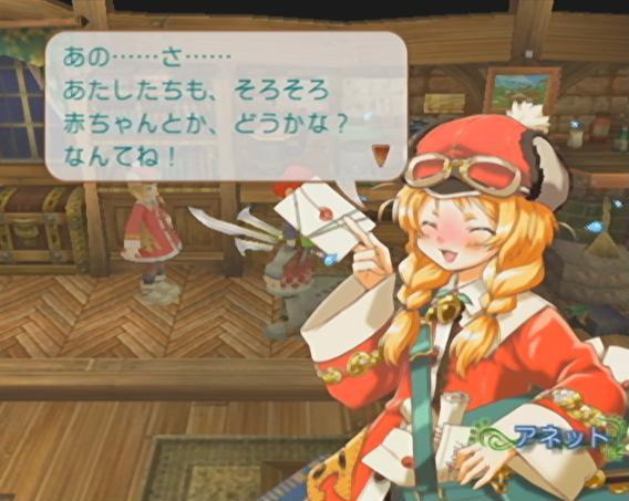 f:id:ichigo_games:20190409143445j:image