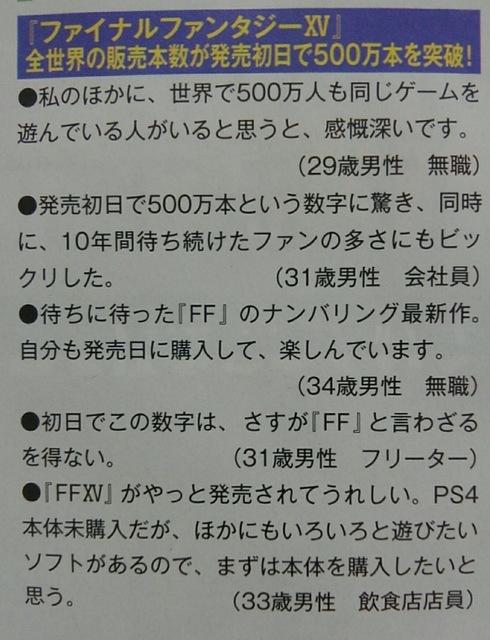 f:id:ichigo_games:20190411014507j:image