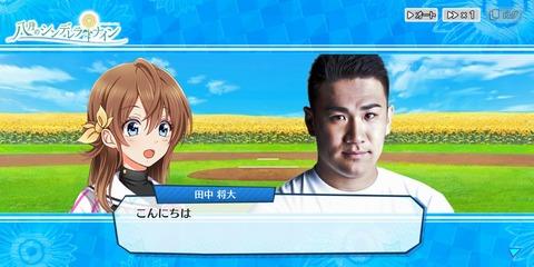 f:id:ichigo_games:20190411014524j:image