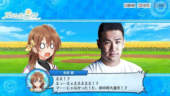 f:id:ichigo_games:20190411014529j:image