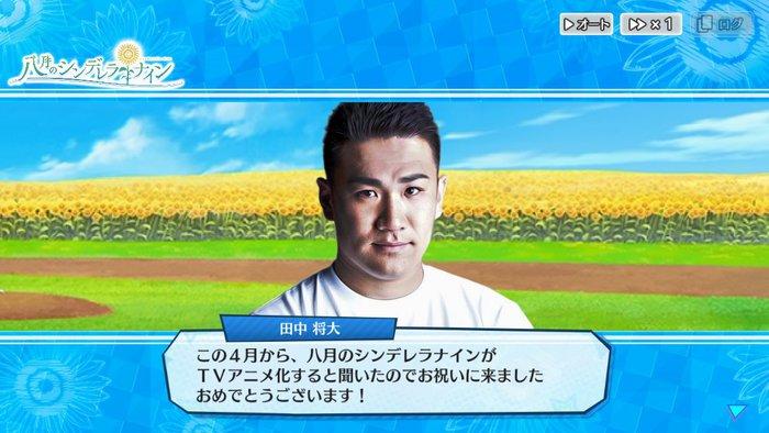 f:id:ichigo_games:20190411014536j:image