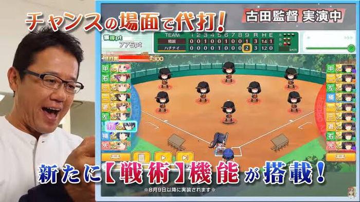 f:id:ichigo_games:20190411014543j:image