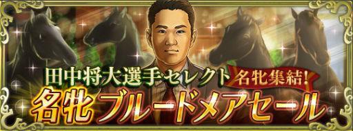 f:id:ichigo_games:20190411014557j:image