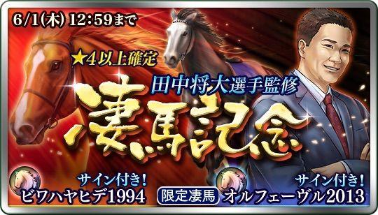 f:id:ichigo_games:20190411014603j:image