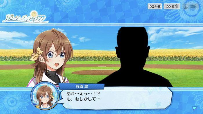 f:id:ichigo_games:20190411014609j:image