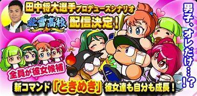 f:id:ichigo_games:20190411014622j:image