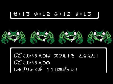f:id:ichigo_games:20190411132409j:image