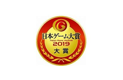 f:id:ichigo_games:20190412002002j:image
