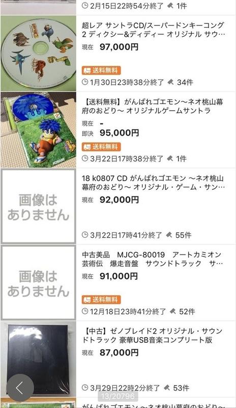 f:id:ichigo_games:20190413051740j:image