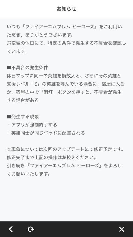 f:id:ichigo_games:20190415161551j:image