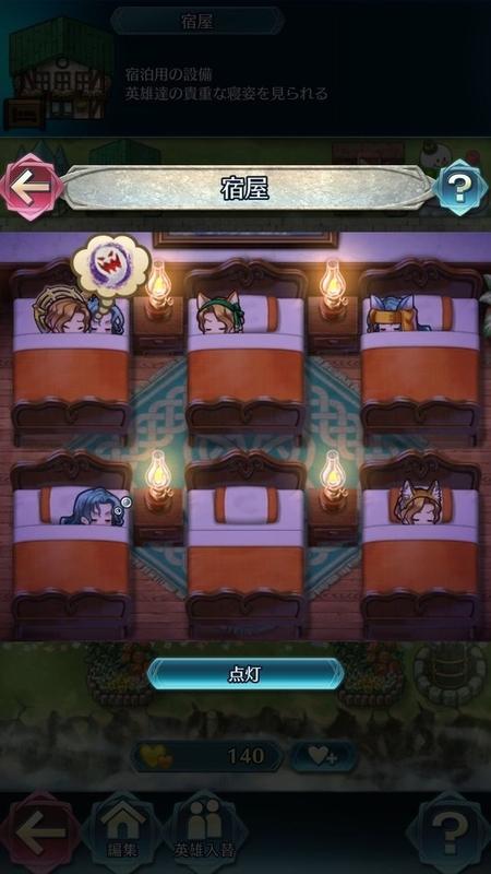 f:id:ichigo_games:20190415161558j:image