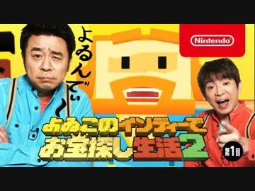 f:id:ichigo_games:20190415162217j:image