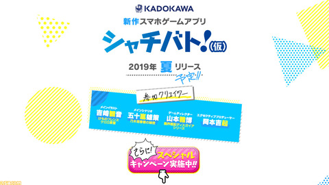 f:id:ichigo_games:20190418205410j:image