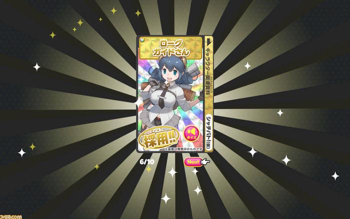 f:id:ichigo_games:20190418205422j:image