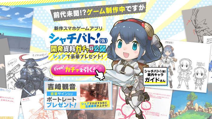 f:id:ichigo_games:20190418205429j:image