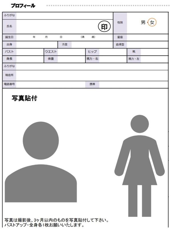 f:id:ichigo_games:20190418205451j:image