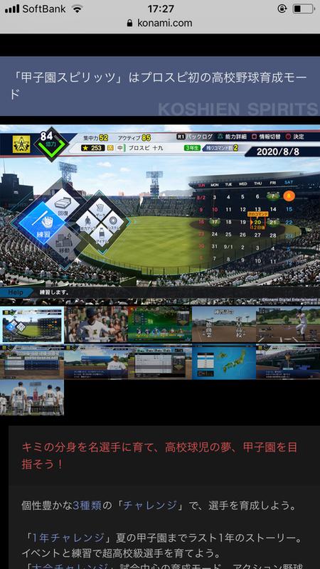 f:id:ichigo_games:20190422144310j:image