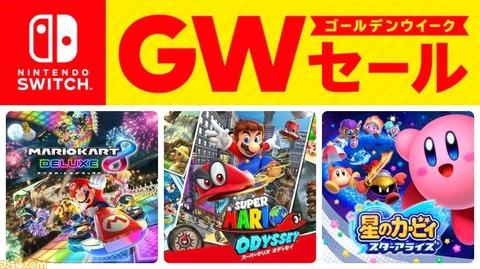 f:id:ichigo_games:20190423115548j:image