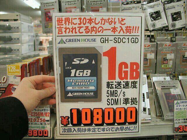 f:id:ichigo_games:20190424141647j:image