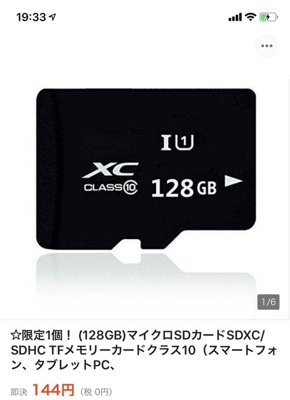 f:id:ichigo_games:20190424141700j:image
