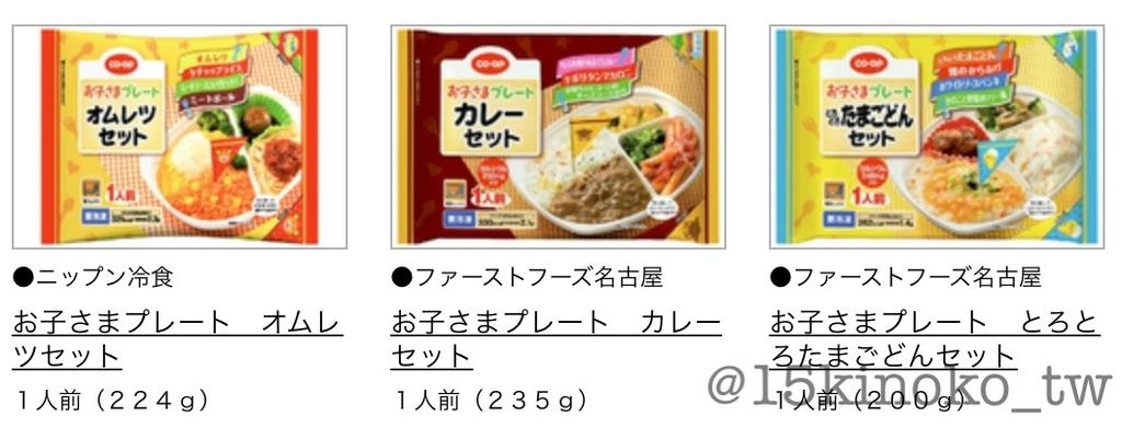f:id:ichigo_kinoko:20190204123152j:plain
