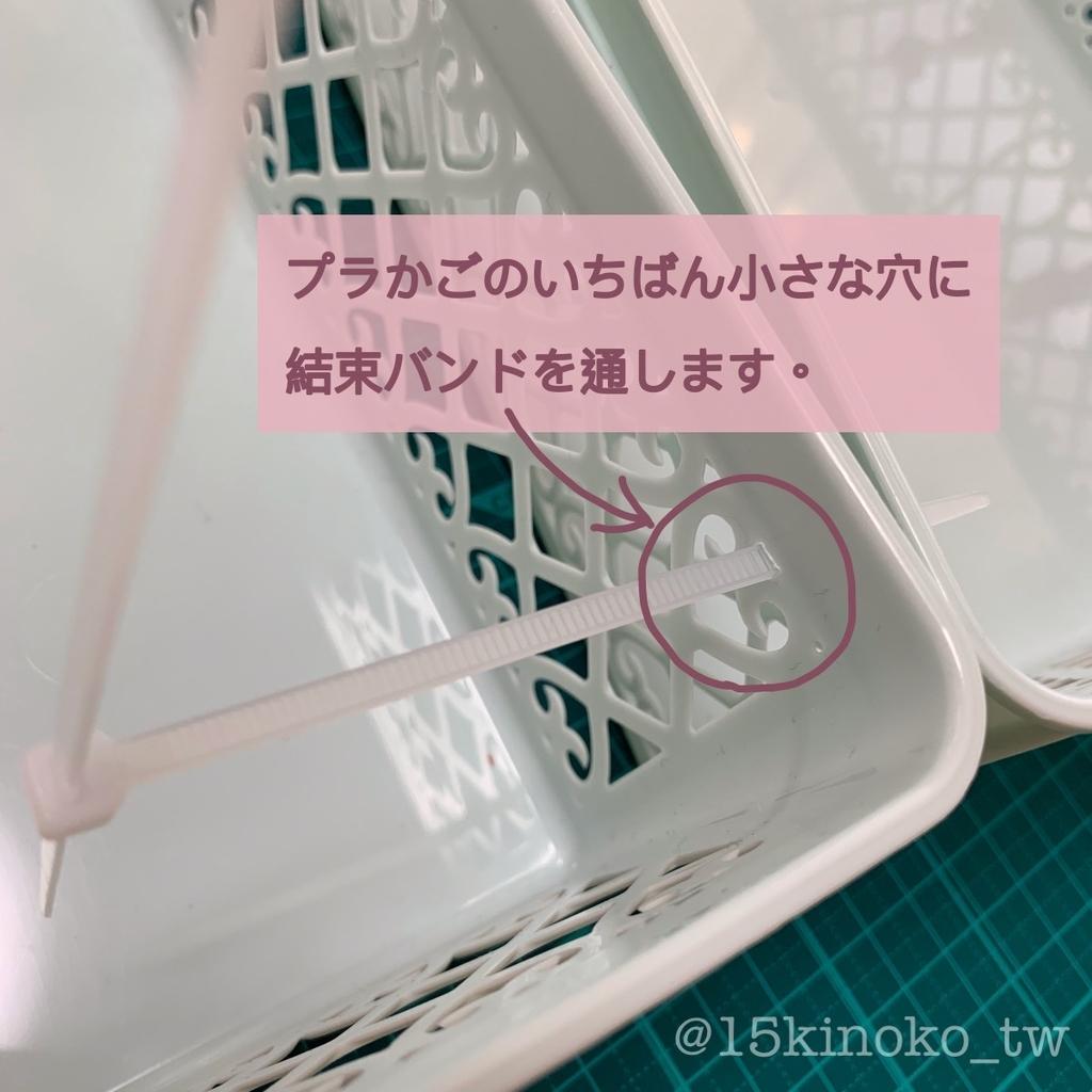 f:id:ichigo_kinoko:20190207140417j:plain