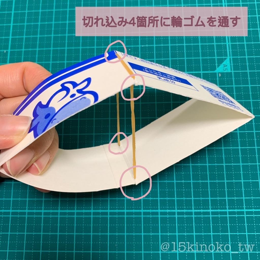 f:id:ichigo_kinoko:20190214155148j:plain