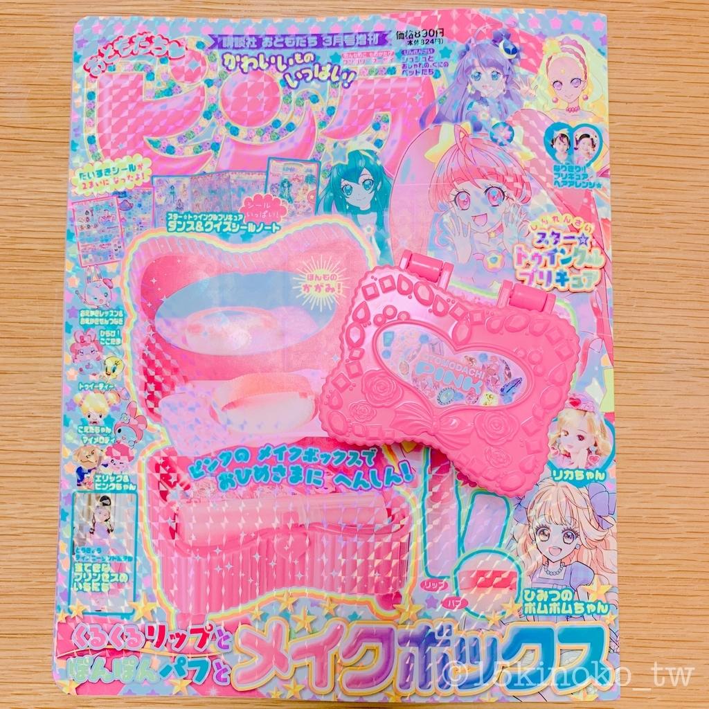 f:id:ichigo_kinoko:20190215182133j:plain