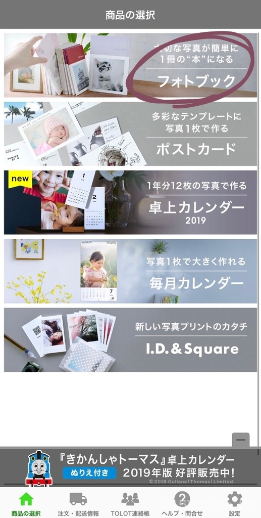 f:id:ichigo_kinoko:20190226140342j:plain